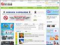 董氏基金會|華文戒菸網